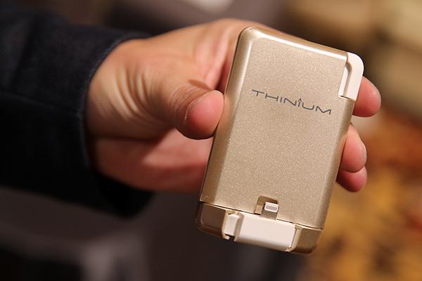 Thinium