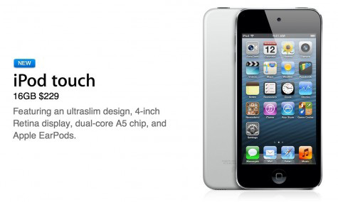 iHistory: From iPod + iTunes to iPhone, Apple TV + iPad: 2011 to Today 18