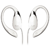 Gear Guide: i201 iLuv Lightweight Ear Clips