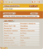Gear Guide: Bossa Music Player/Automator/Generator/Lab