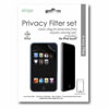 Gear Guide: elago Privacy Filter Set for iPod Touch 2G