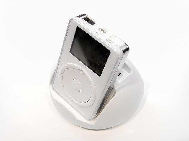 Review: BookEndz iPodDock