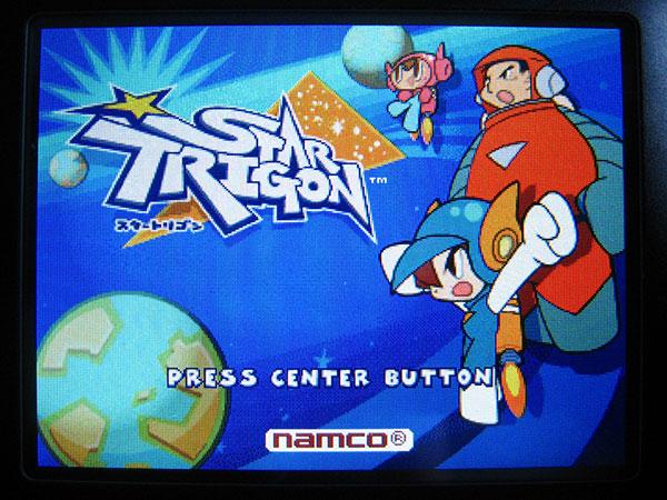 Review: Namco Star Trigon