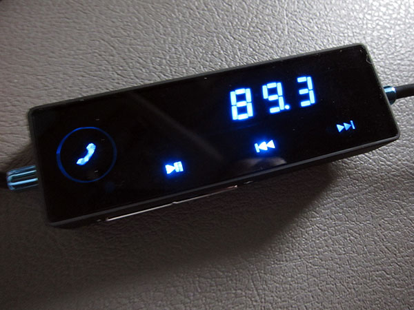First Look: iKit AutoCon FM Transmitter + Car Charger