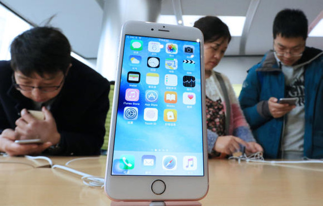 Apple May Source Memory Chips From Chinese Supplier
