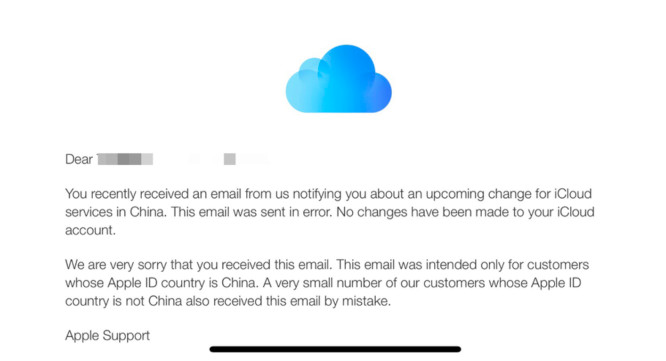 Apple mistakenly notifies US users of Chinese data center migration 1