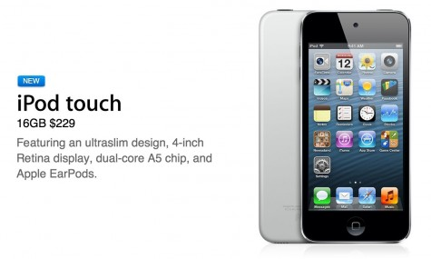 Apple debuts stripped 16GB iPod touch 5G, nixes 4G model 1