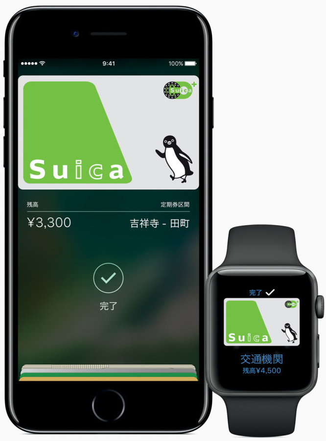 Apple Pay launch in Japan encounters major problems