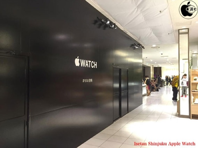 Apple Watch shop pops up in Tokyo department store