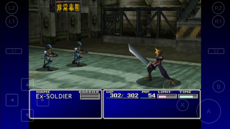 Animal Jam Play Wild, Final Fantasy VII, WonderBox, Square Cash 2 8