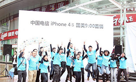 iPhone 4S launches on China Telecom to 200,000 pre-orders 1