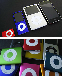 Fall 2008 iPod coverage round-up 1