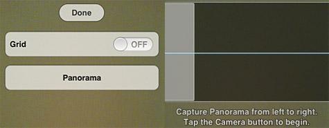Hidden Panorama mode found in iOS 5 1
