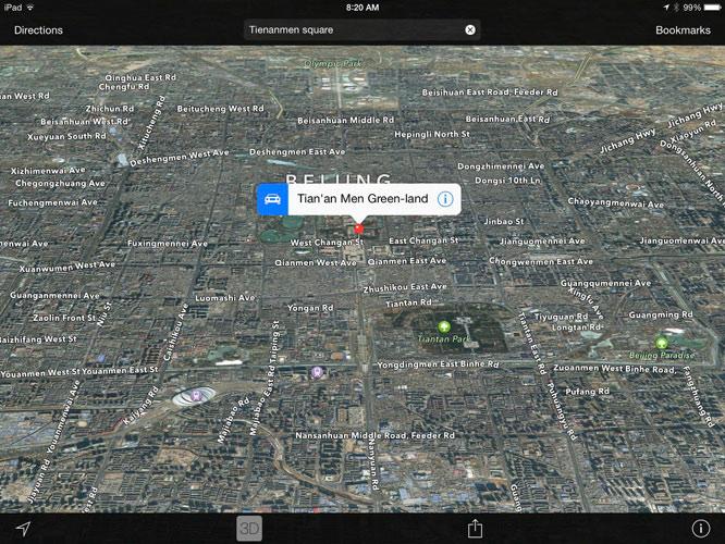 Report: Apple Maps improvements derailed by internal politics 1