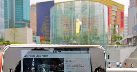 Photo of the Week: iPhone 3GS in Shanghai 1