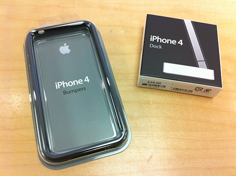 iPhone 4 Dock, Bumpers First Look posted 1