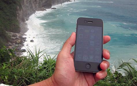 Photo of the Week: iPhone 4 in Taiwan 1