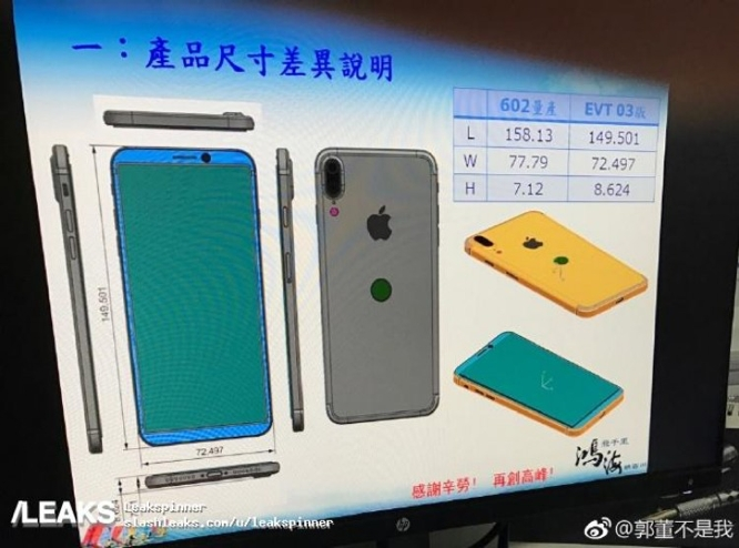 Leaked image reveals 'iPhone 8' render with vertical cameras, rear Touch ID sensor