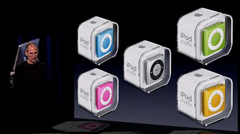 Apple debuts fourth-generation iPod shuffle 1