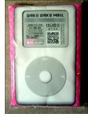 iPod turning Japanese, inspiring knock-off tissue ads 1