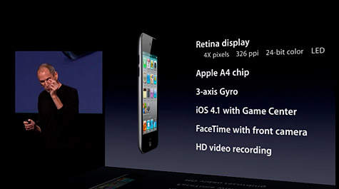 Apple intros FaceTime-capable iPod touch 4G 1