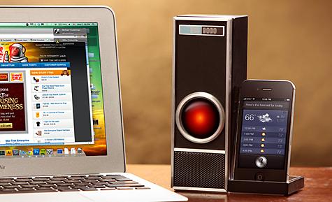 ThinkGeek intros IRIS 9000 voice control dock for iPhone 1