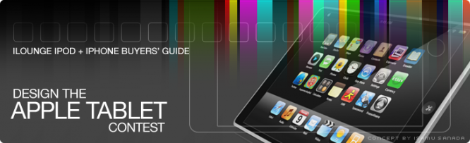 ilounge tablet buyers contest apple guide judging closed utc jeremy horwitz february am