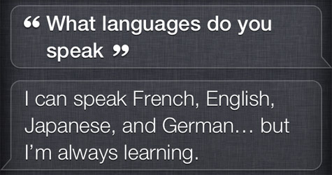 Siri leaks own forthcoming Japanese support 1