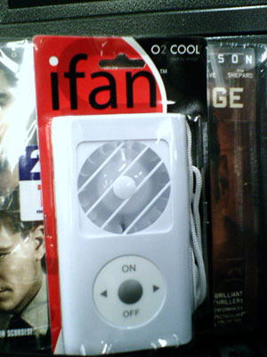 Another day, more iPod knockoffs (aka: Wal-Marting, Part 2) 1
